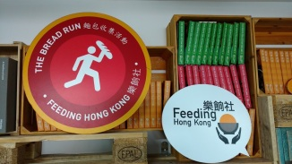 Feeding Hong Kon 9